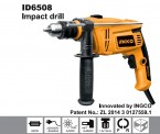 IMPACT DRILL 13MM 650WATT INGCO BRAND PRICE IN PAKISTAN