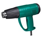 Heat Gun AQB2100 2100W Price In Pakistan