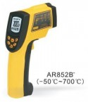 NonContact Infrared Thermometer Minus 50 to 700 Centigrade AR852B Price In Pakistan