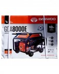 Electric Start Petrol Generator - 7.5 kW ORIGINAL DAEWOO BRAND PRICE IN PAKISTAN