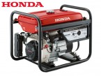 Honda ER2500CX 2kva Generators Price in Pakistan