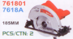 Sencan 7618017618A Circular Saw In Pakistan