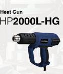 HEAT GUN 2000W ORIGINAL HYUNDAI BRAND PRICE IN PAKISTAN