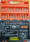 "46 Peice 1/4"" Drive Socket Set Tool Kit Price In Pakistan"