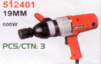 Sencan 512401 Impact Wrench In Pakistan