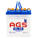 AGS HB50 Battery price in Pakistan