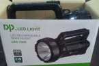DP LED RECHARGEABLE SEARCH LIGHT BLACK 3W  PRICE IN PAKISTAN