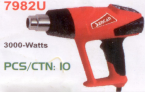 Sencan 7982U Hot Air Gun  Heat Gun In Pakistan