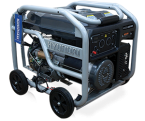 Hyundai Generator HGS2500 price in Pakistan