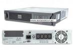 APC UPS 2200VA