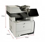HP LaserJet Ent 500 MFP M525f Prntr/Copier/Scanner/Fax/USB/Digital Sender/Stap ORIGINAL HP BRAND PRICE IN PAKISTAN