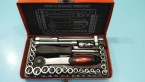 33PCS 1/4 DR WRENCH SOCKET SET MAX POWER BRAND PRICE IN PAKISTAN