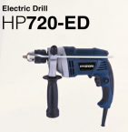 ELECTRIC DRILL 13MM ORIGINAL HYUNDAI BRAND PRICE IN PAKISTAN