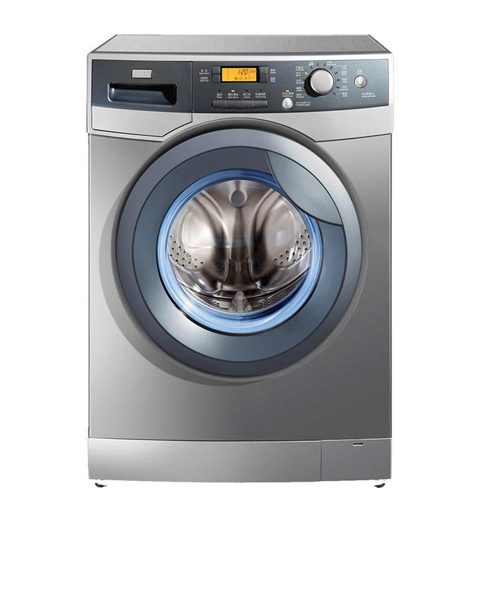 washing machine prices in pakistan haier