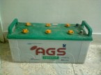AGS 195G51F Battery price in Pakistan