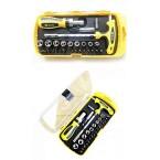 Bosi Black & Yellow Screwdriver Socket Tool Kit – 29 Pcs price in Pakistan