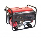 HOMAGE HGR - 1 KV Petrol Generator 1.0 KVA - Red price in Pakistan