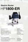 ELECTRIC ROUTER 1/2'' ORIGINAL HYUNDAI BRAND PRICE IN PAKISTAN